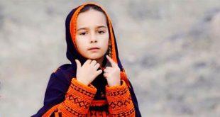 دختر عفیف تصاویر دختران زیبای بلوچ
