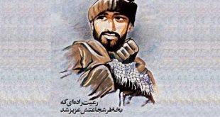 کهنوج شهید محمد شهسواری