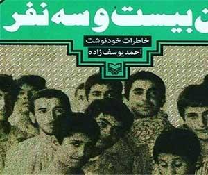 رهبر انقلاب اسلامی ایران