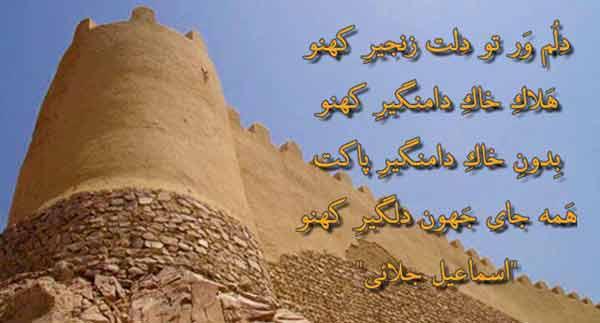 شاعران کهنوج